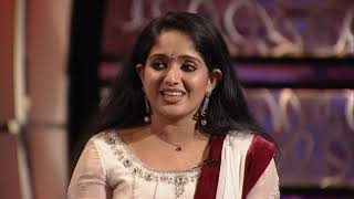 Katha Ithuvare I Episode 1 - Part 4 I Mazhavil Manorama
