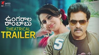 Telugutimes.net Ungarala Rambabu Latest Theatrical Trailer