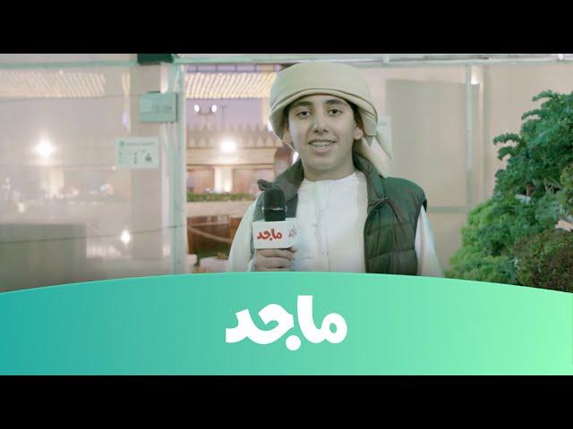 مهرجان الشيخ زايد مع عبدالله الحمادي - حلقة 1