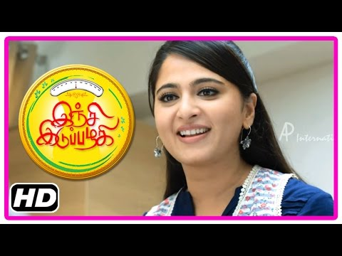 Inji Iduppazhagi Tamil movie | Scenes | Anname Song | Anushka argues with Prakash Raj | Arya