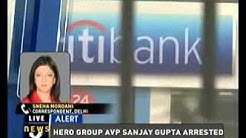 One more held in Citibank fraud case
