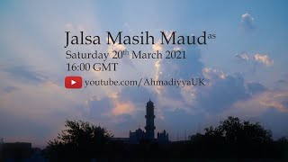 Jalsa Masih Maud (AS) - English Translation