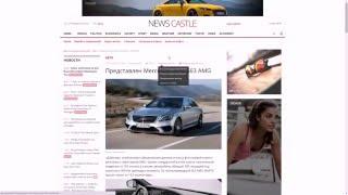 NewsCastle - адаптивный новостной шаблон сайта на DLE(Шаблон предназначен для новостного сайта на DLE, сайта города, новостного портала, СМИ. Подробнее в публикаци..., 2016-02-29T13:28:26.000Z)