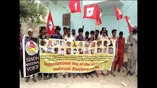 Anti-govt protests held on The International Day of the Disappeared - Pakistan News