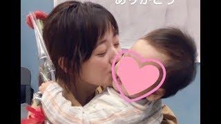 AAA かわいい!伊藤千晃赤ちゃんとの写真集 動画のアクセントにちあきの...