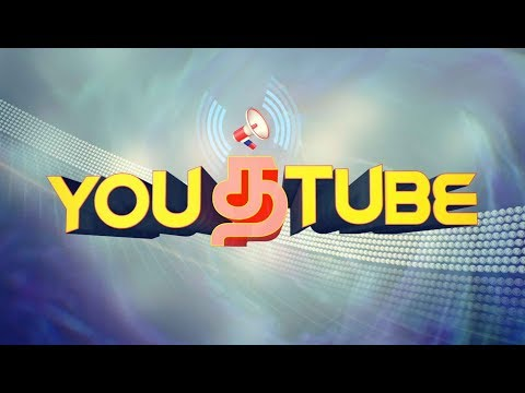 YouthTube: | Political Mashup | Leaders Blether | Public Opinion | 13/07/2019