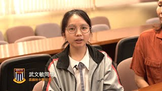 Publication Date: 2020-11-15 | Video Title: 學生專訪:由學習廣東話開始