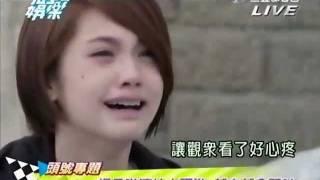 20110520 楊丞琳演技大躍進 哭到觀眾心坎裡 Rainie Yang