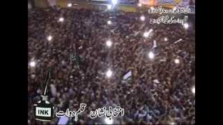 Awami Muslim League Yara Mere Yara