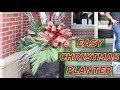 Easy Christmas Planters - Lantern Planter Floral Arrangement - Outdoor Decorating