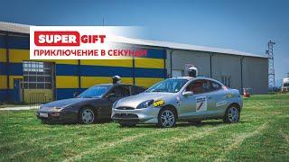 Adrenaline на Max - Управление на подготвен автомобил на професионална писта