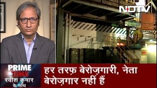 Employees Of MSME Sector Worst Hit By COVID-19 Lockdown | Prime Time With Ravish Kumar, May 29, 2020