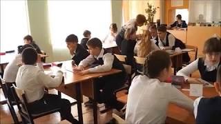 Урок биологии 5 класс . Учитель МОУ Речицкая СОШ Евтеева Елена Алексеевна