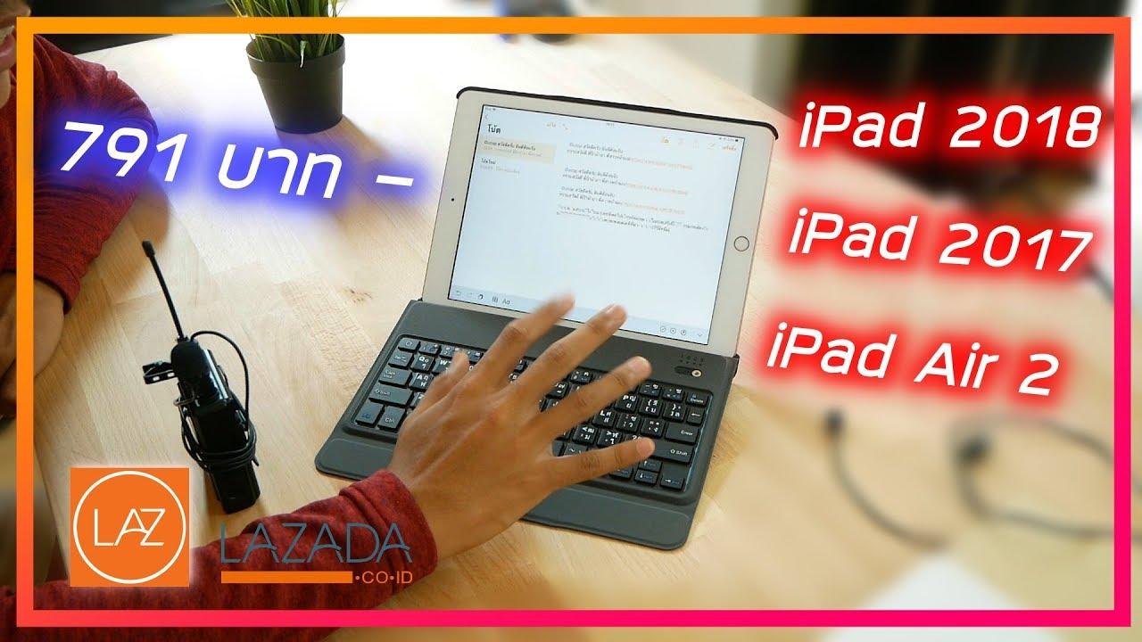 รีวิว เคสคีย์บอร์ด iPad ราคา 800 บาท (iPad 2018 , 2017 , Air 2 , Air 1)