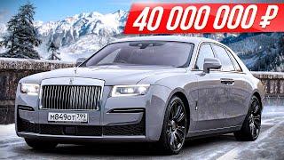 Новый царь-седан - Роллс Ройс Гост 2021 за $500 000! Rolls Royce Ghost против Майбах #ДорогоБогато
