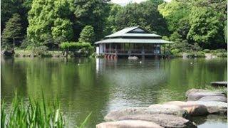 Kiyosumi - Japanese Garden, Tokyo ● 清澄庭園 東京 (revisited)
