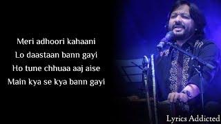O Saiyyan Full Song with Lyrics| Roop Kumar Rathod| Ajay-Atul