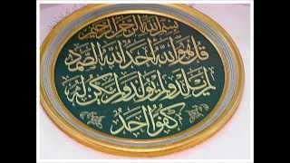 Quba / Quoba Mosque-First Mosque of Islam  دنیا میں اسلام کی پہلی مسجد  قبا مسجد