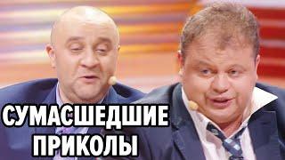 😆 Дизель Шоу 2020 😆 Лучшие приколы 2020 за Октябрь   ЮМОР ICTV