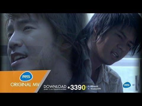 คิดมาก : Dan-Beam (D2B) [Official MV]