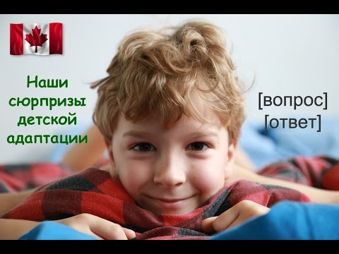 Сотрясение мозга у детей признаки сотрясения мозга у