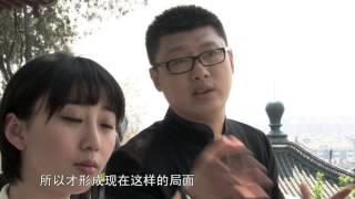 袁游 第一季 第25期 从无赖到将军 金山寺