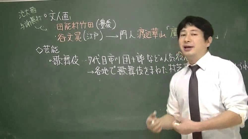 123 化政文化③美術・蕓能・民衆文化(教科書246) 日本史ストーリーノート第12話 - YouTube