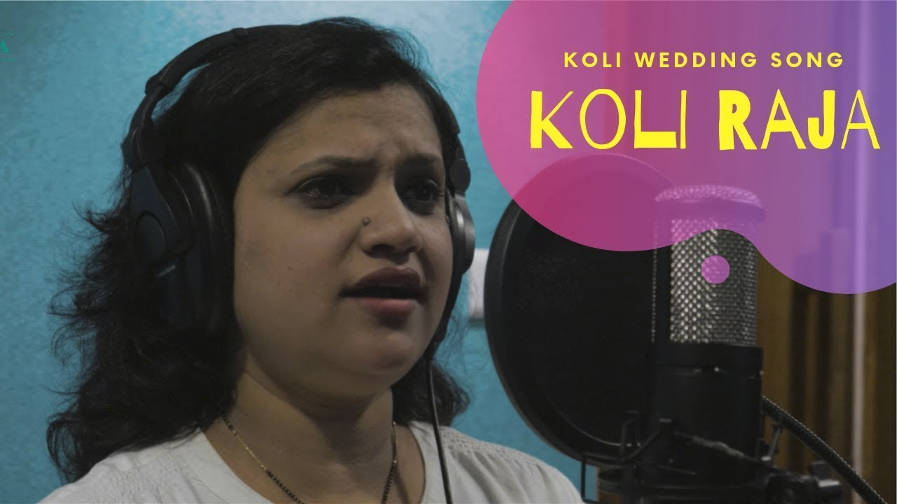 Koli Raja | Vishakha Sawant-Shinde | Koli wedding song 2019