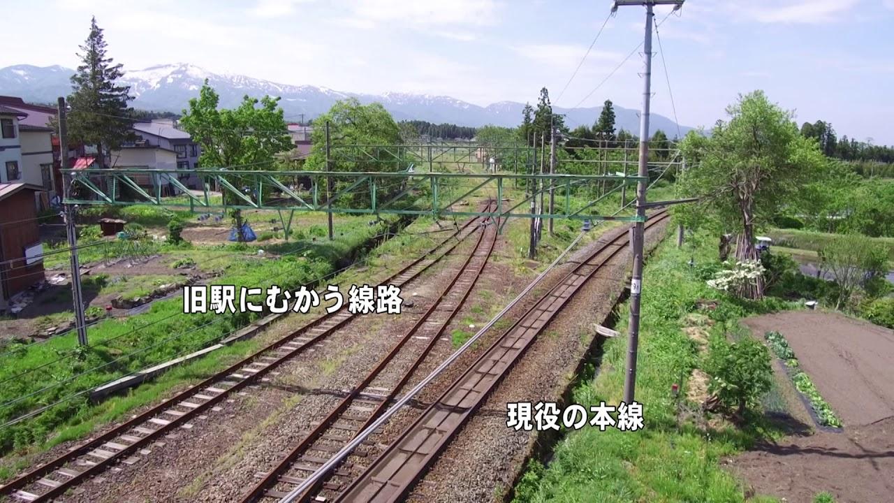 妙高 駅 観光 上越