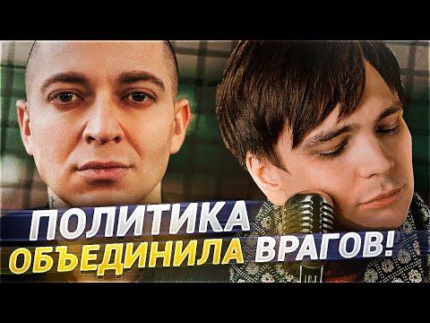 Новый конфликт Оксимирона и Гнойного. Что будет дальше? | ЛСП готовит новый альбом #RapNews