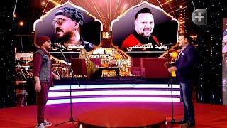 Manal Gherbi #8Studio Bilal Mouffok & Walid Tounsi  منال غربي #ايت_ستوديوا بلال موفق و وليد التونسي