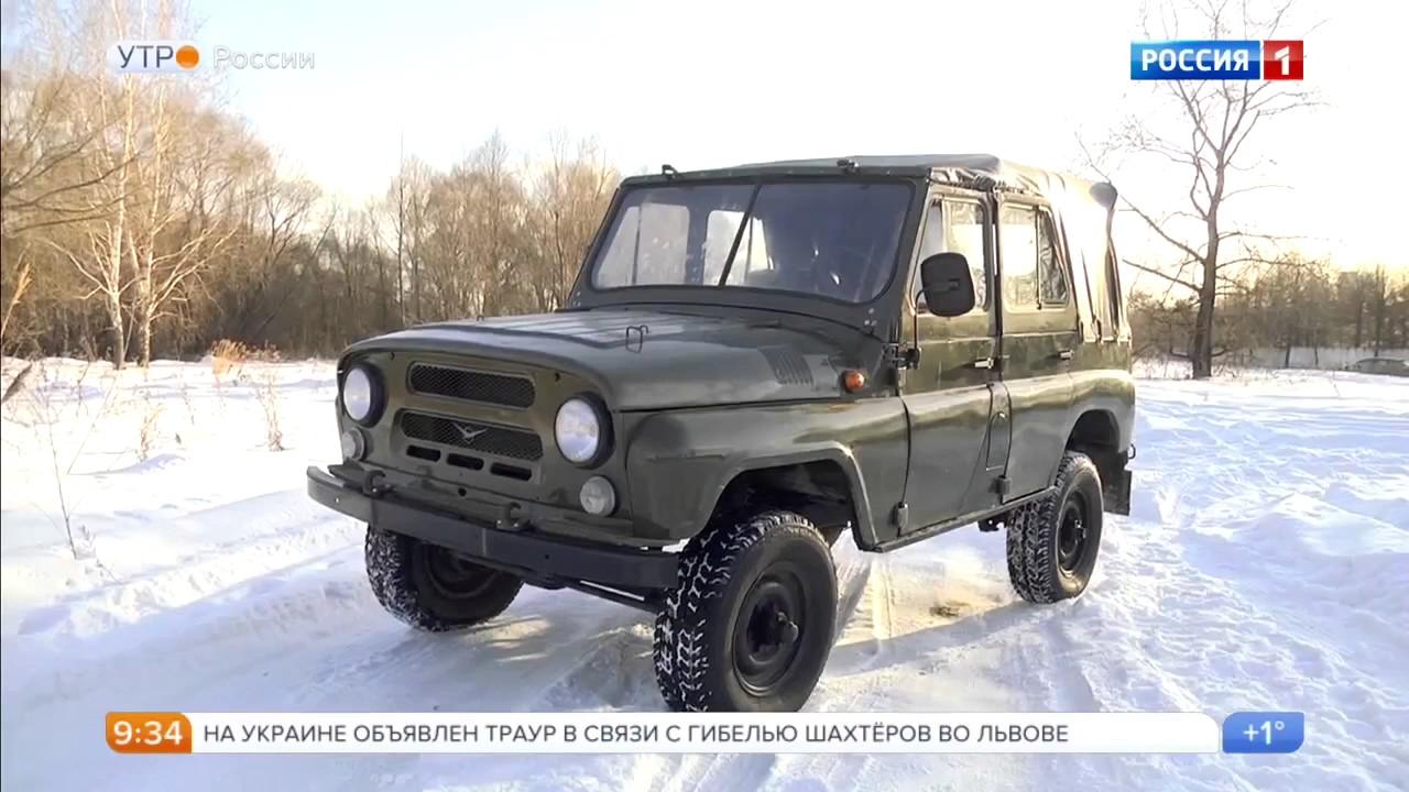Колёса — бесплатные объявления о продаже и покупке бу автомобилей uaz 469 в казахстане. Авторынок бу и новых uaz 469. Цены на подержанные.