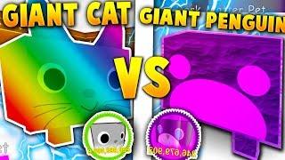 DARK MATTER GIANT PENGUIN Vs THE GIANT CAT! *INSANE RESULT* - Roblox Pet Simulator (Update)