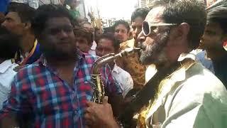 vuclip Maharashtra band Hapur wala