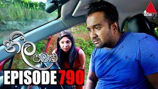 Neela Pabalu - Episode 790 | 14th July 2021 | Sirasa TV Thumbnail