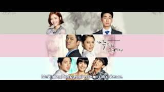 Choi Baek Ho - On the Road [Ғажайып отбасы ОСТ 2]