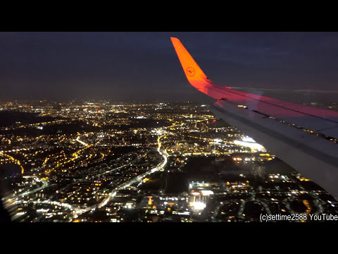 London Heathrow Airport Evening Approach and Landing
