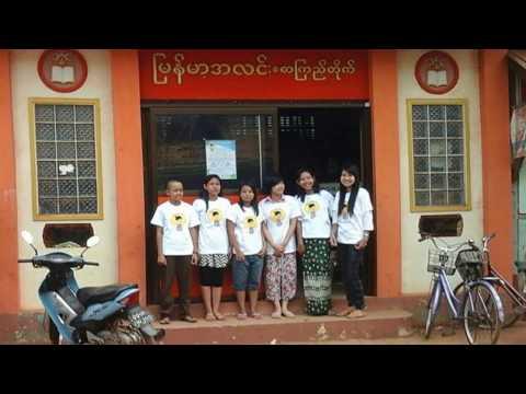 Tech Age Girls Myanmar 2016