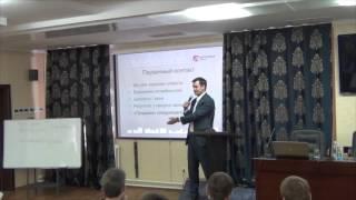 Построение отдела продаж строительной компании, Александр Таптыгин, как повысить эффективность(, 2016-01-12T04:03:07.000Z)