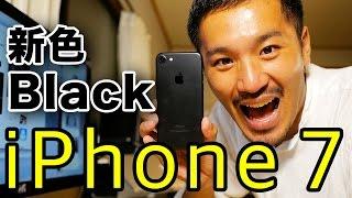 iPhone 7 ブラックゲット!!