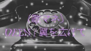 ユープロデュースFRESH!(旧名Abema TV FRESH)姉妹番組シリーズ】 ◈セラ...
