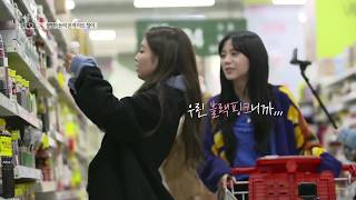 Gambar cover [ENG/INDO SUB] BLACKPINK HOUSE EP 8-2