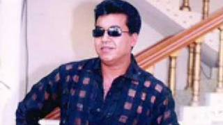 bangla song amma jan