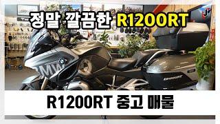 BMW R1200RT 2014 중고바이크 판매