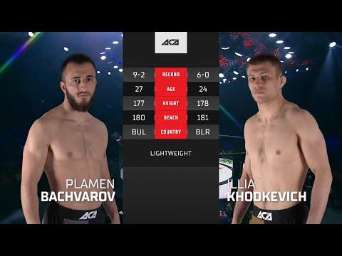 ACA121: Пламен Бачваров vs. Илья Ходкевич | Plamen Bachvarov vs. Ilya Hodkevich