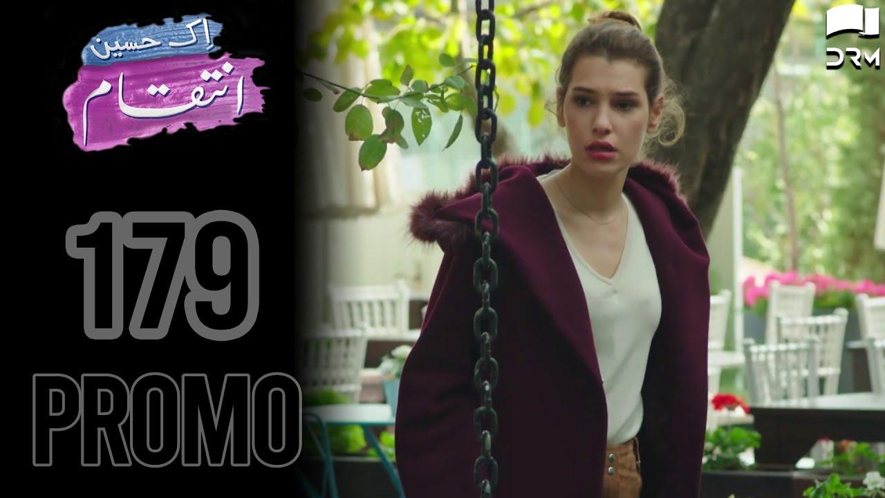 Ek Haseen Intiqam | Last Episode 179 Promo | Sweet Revenge | Turkish Drama | Urdu Dubbing | RI2O