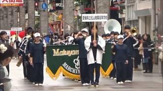 愛媛県立松山商業高等学校マーチングバンド~市民パレード~