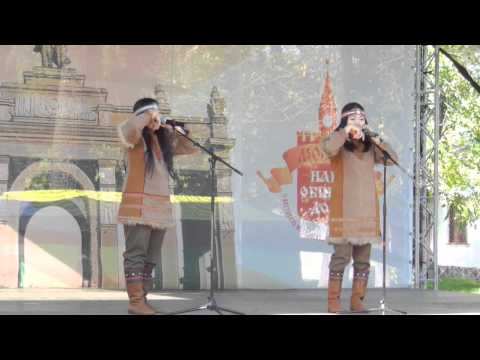 Musique yakoute ;VDNKH . Moscou 2014