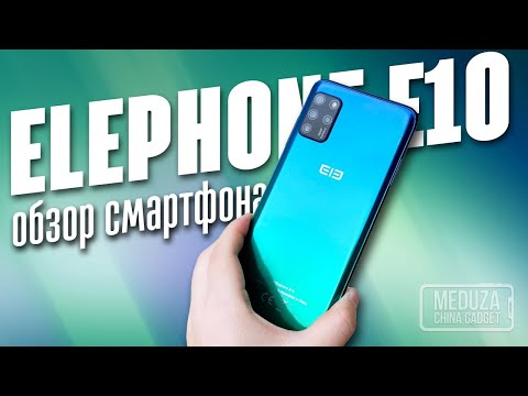 ELEPHONE E10 - ОБЗОР БЮДЖЕТНОГО СМАРТФОНА с NFC - МОЖНО ЛИ ПОКУПАТЬ? ЧТО НУЖНО ЗНАТЬ ПЕРЕД ПОКУПКОЙ?