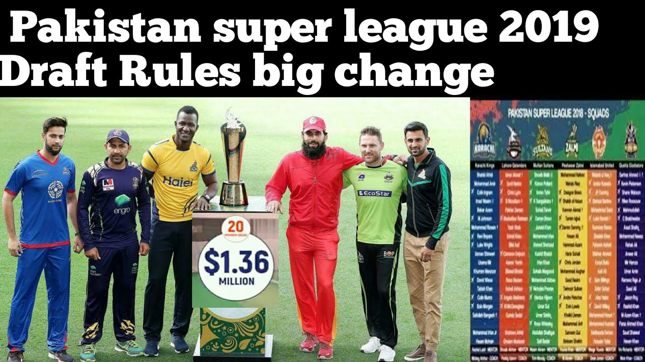 Pakistan super league 2019 draft rules big change | PSL draft 2019 New rules